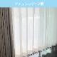 外から見えにくい遮熱レースカーテン ナチュラルリーフ柄 2枚組 ホワイト 高級仕立て(¥4,378〜¥10,648)