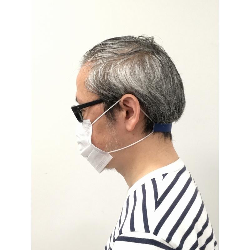【在庫一掃セール】マスクアタッチメント クーポン利用で30%OFF!