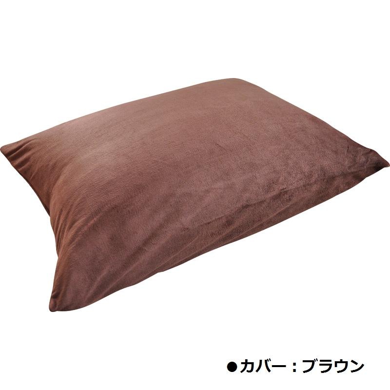 テイジン フワリーヌ® マイクロファイバー使用 枕カバー