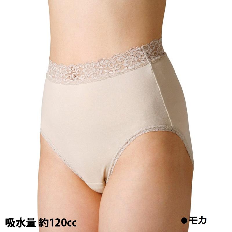 【WDまとめ買い】ウェルドライ 女性用(吸水量120cc)