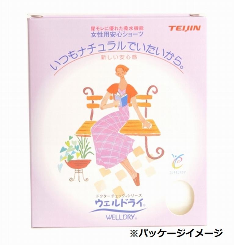 【WDまとめ買い】ウェルドライ 女性用(吸水量10cc)