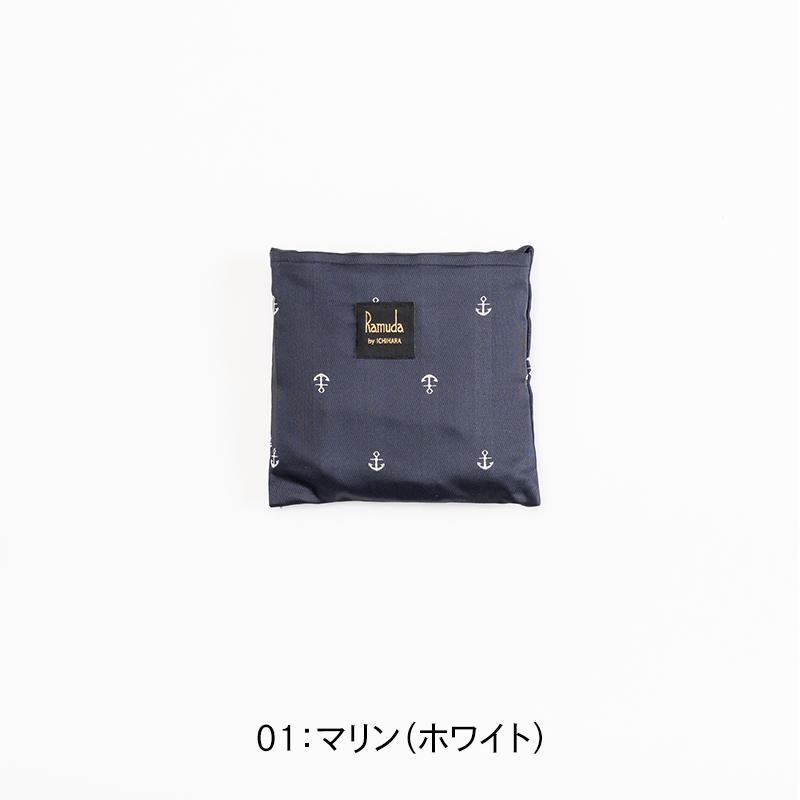 傘生地で作られたマイバッグ