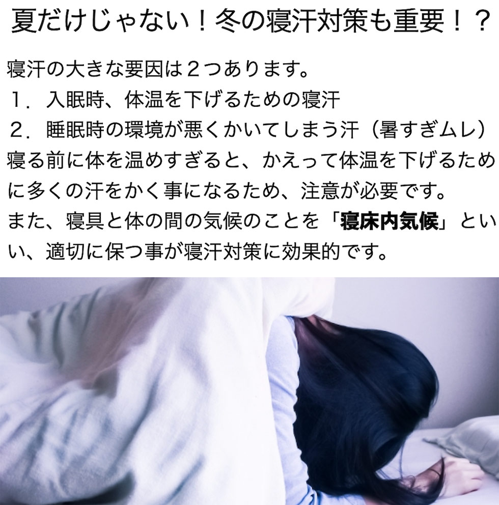 呼吸する肌掛けふとん(ダブル)ムレ感を抑えて気持ち良い睡眠