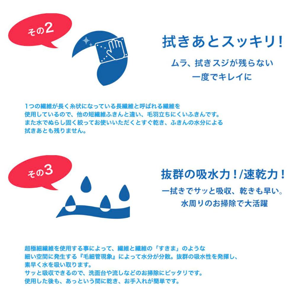【単品より200円お得】あっちこっちふきん(R)Lサイズお得2枚組セット(グレー)