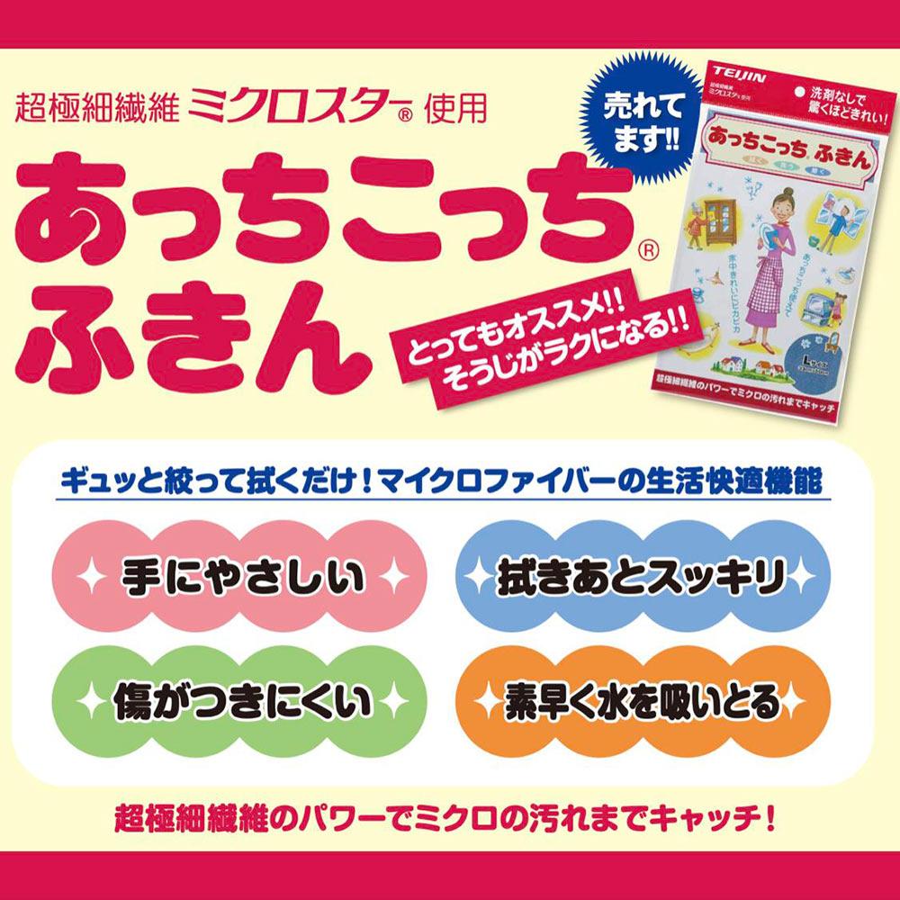【単品より600円お得】あっちこっちふきん(R)Lサイズお得5枚組セット(グレー)