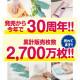 【単品より1200円お得】あっちこっちふきん(R)Lサイズお得10枚組セット(グレー)