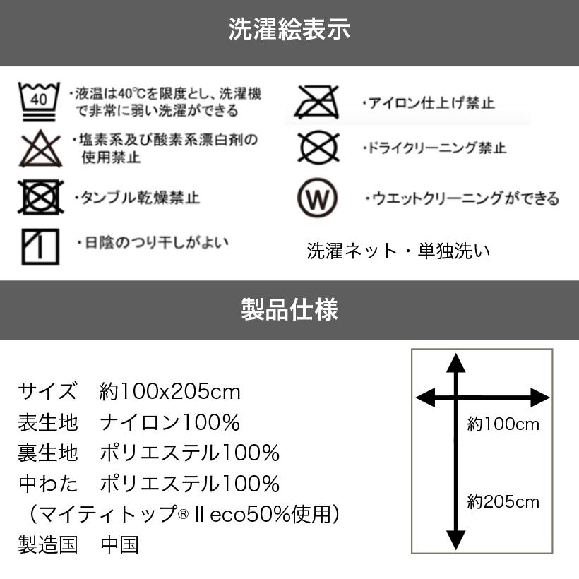 ひんやり接触冷感敷パッド Sサイズ(通常4,980円を特価3,980円!)