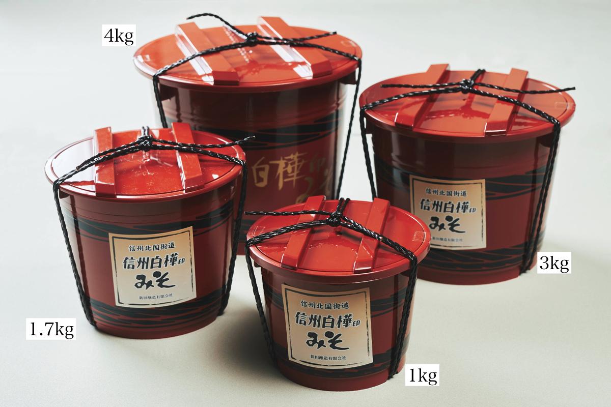 信州白樺印みそ 3kg 化粧樽