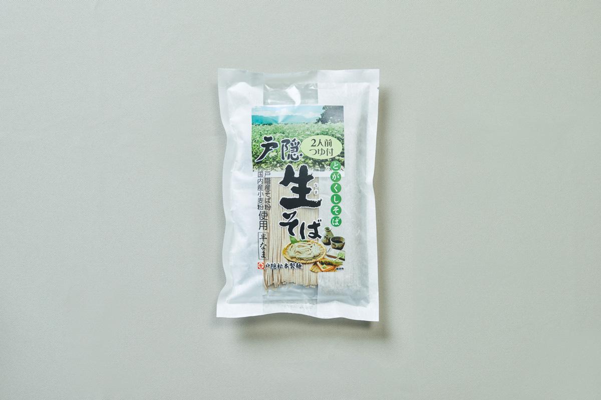 戸隠半生そば 110g×2(2人前)