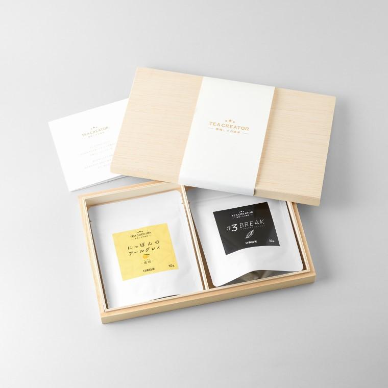 ギフト 日本茶AWARD出品 ペアセット