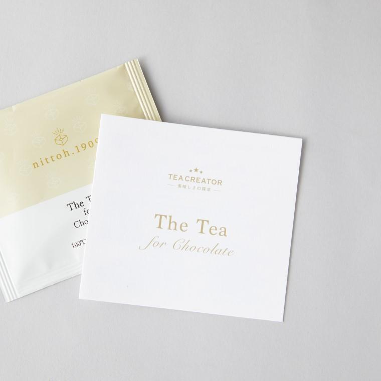 The Tea for Chocolate
