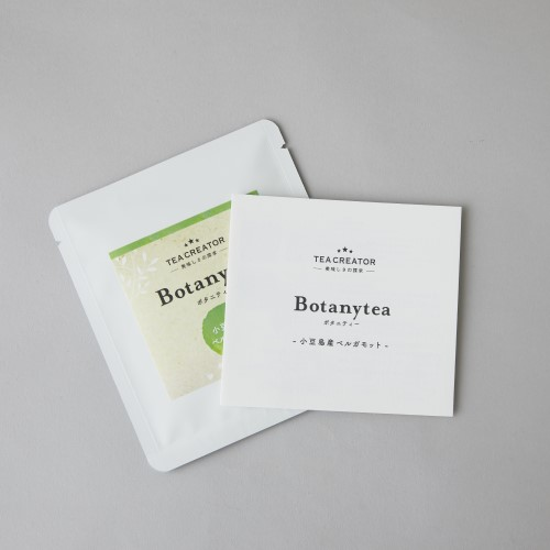Botanytea-小豆島産ベルガモット-【ネコポス対応商品】
