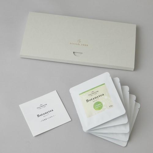 【イベントチケット付き】Botanytea-小豆島産ベルガモット-
