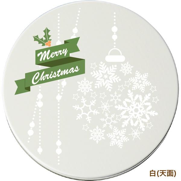 クリスマスB
