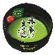 ■NEW■美香柑〜抹茶の生せっけん(泡立てネット付)