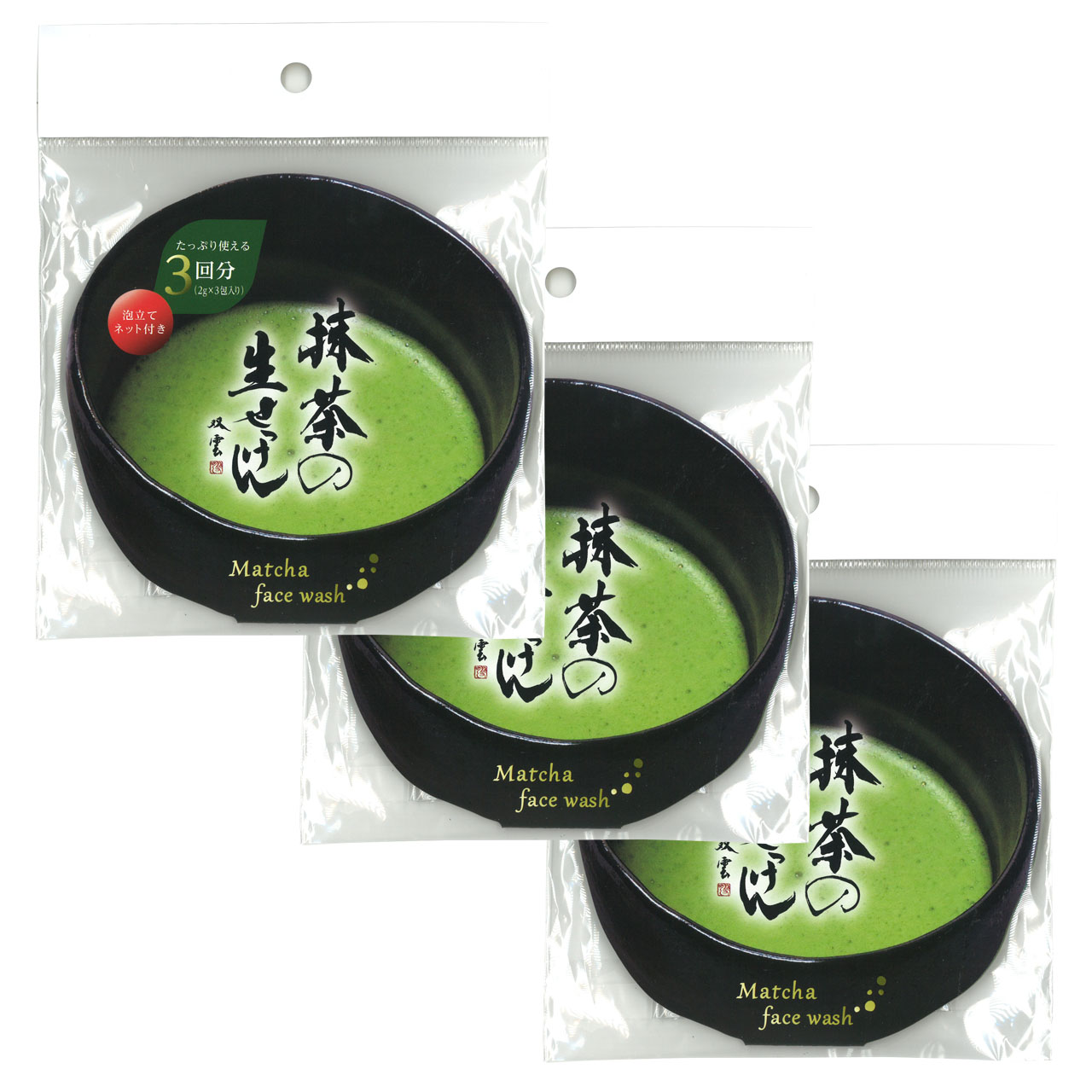 ■NEW■美香柑〜抹茶の生せっけん3個セット(泡立てネット付)