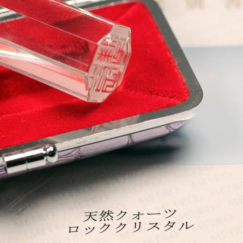 八角印鑑 AAA 最高級天然水晶 実印 銀行印 〔4119〕