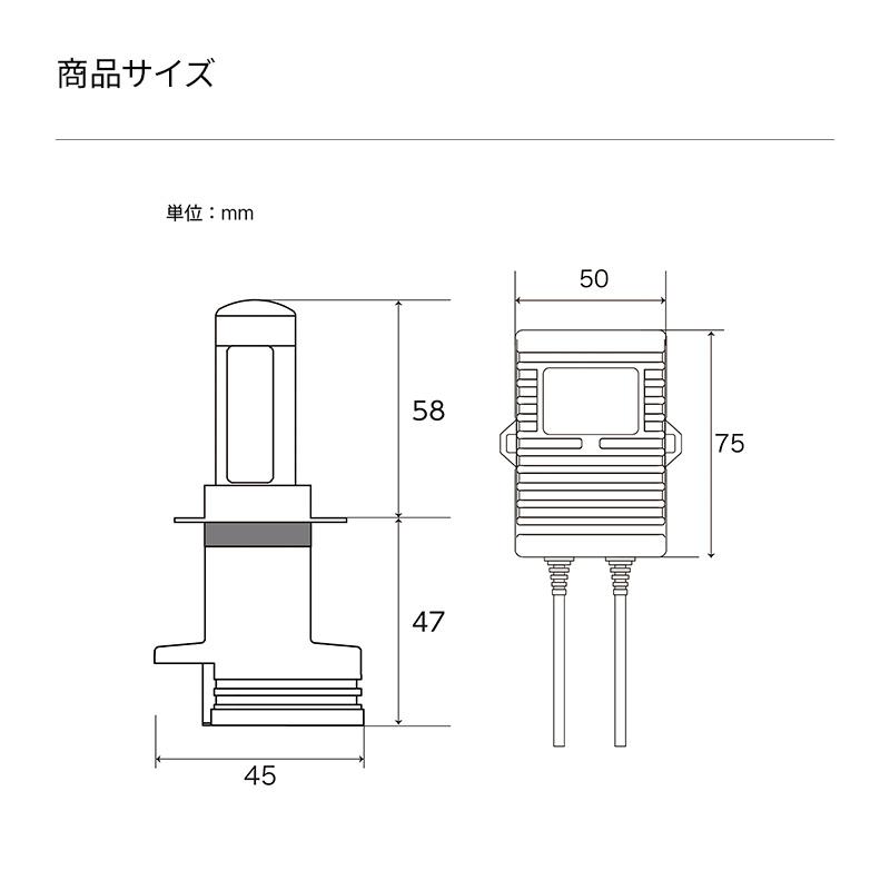 ビート専用LEDヘッドライト 702K かんたん取付交換 4000lm(ルーメン) 車検対応 2個セット【WL023】