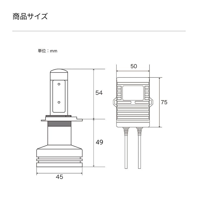 H4 日産ノートE13専用 LEDヘッドライト かんたん取付交換 4500/5000lm(ルーメン)6000K 車検対応 2個セット【WD004-N】