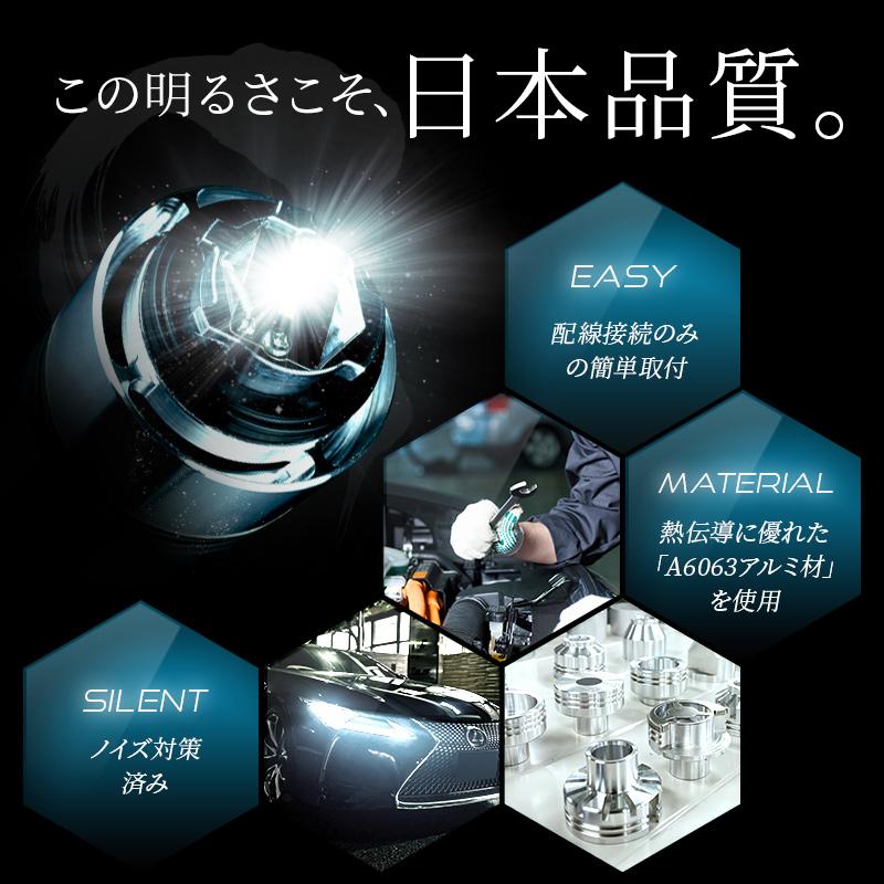 純正LEDフォグランプ用パワーアップキット ヤリス/ハリアー/クラウン/カローラ/C-HR/プリウス/レクサス【WF012/WF012Y】