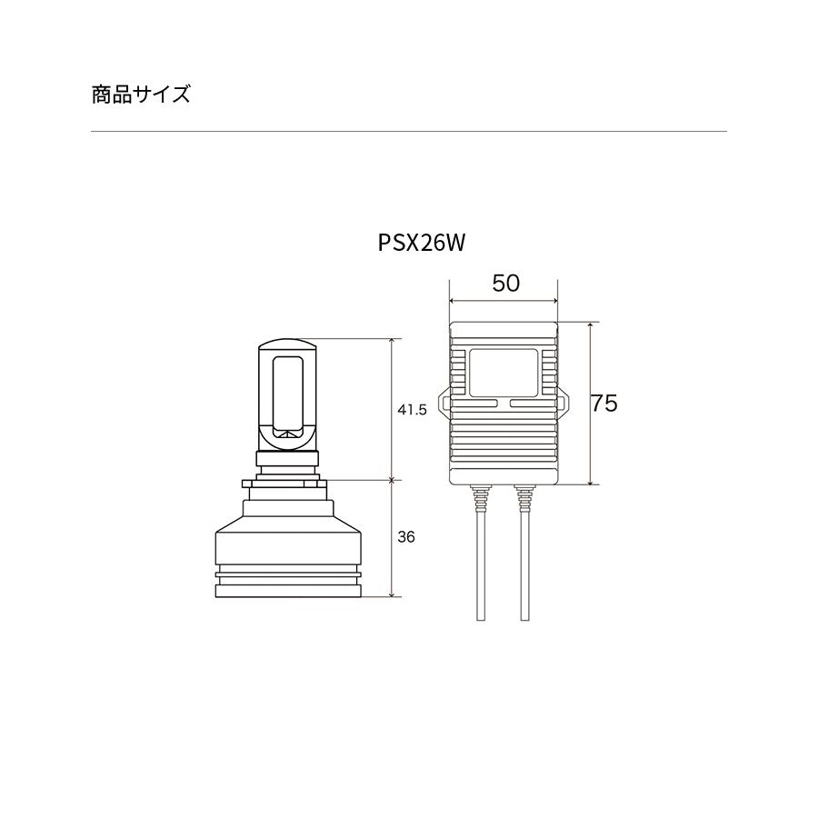 【スーパーハイルーメンモデル】 フォグ専用 LEDフォグライト H8/H11/H16/HB4/PSX26W かんたん取付交換 10000lm(ルーメン) 6500K 車検対応 2個セット【WF013】