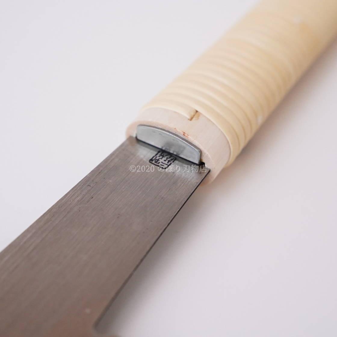別所二郎 硬木用両刃鋸