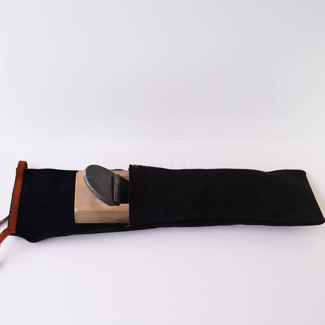 ヌバック革 鉋袋