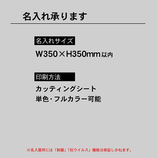 〔P〕クッションカバー 制菌・抗ウイルス機能クッションカバー ブラウン No.44331【通常在庫品】【カタログ_ウイルス感染防止関連ツール(024033)】
