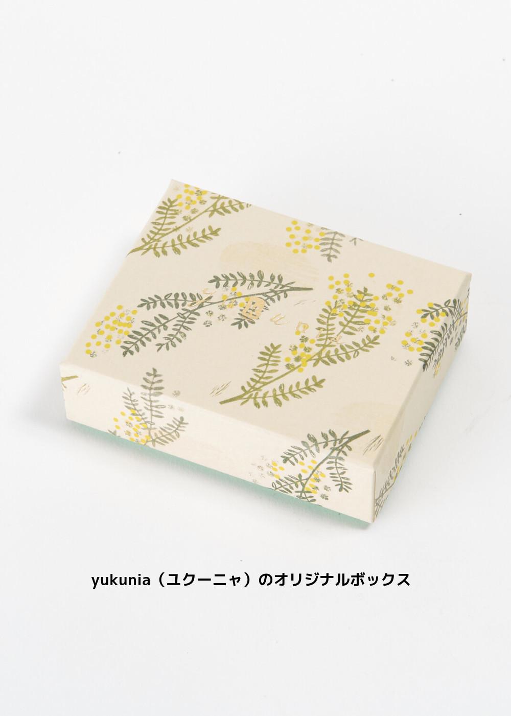 【yukunia】ユクーニャの『切手シリーズ』シルバー