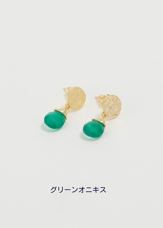 【キャサリン妃着用】小さな雫のピアス