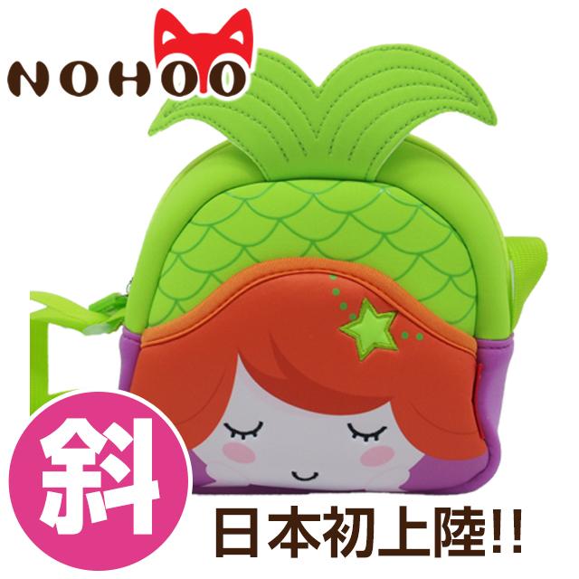 マーメイドプリンセス・ポシェット・グリーン
