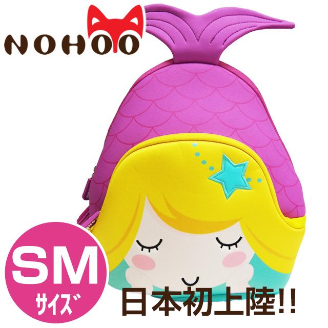 マーメイドプリンセス・パープル SMサイズ