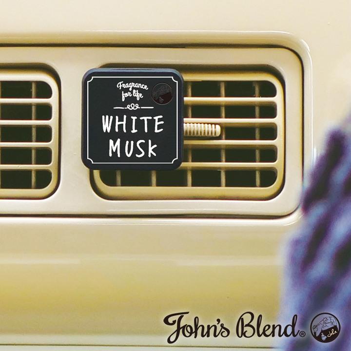 John's Blend クリップオンエアーフレッシュナー