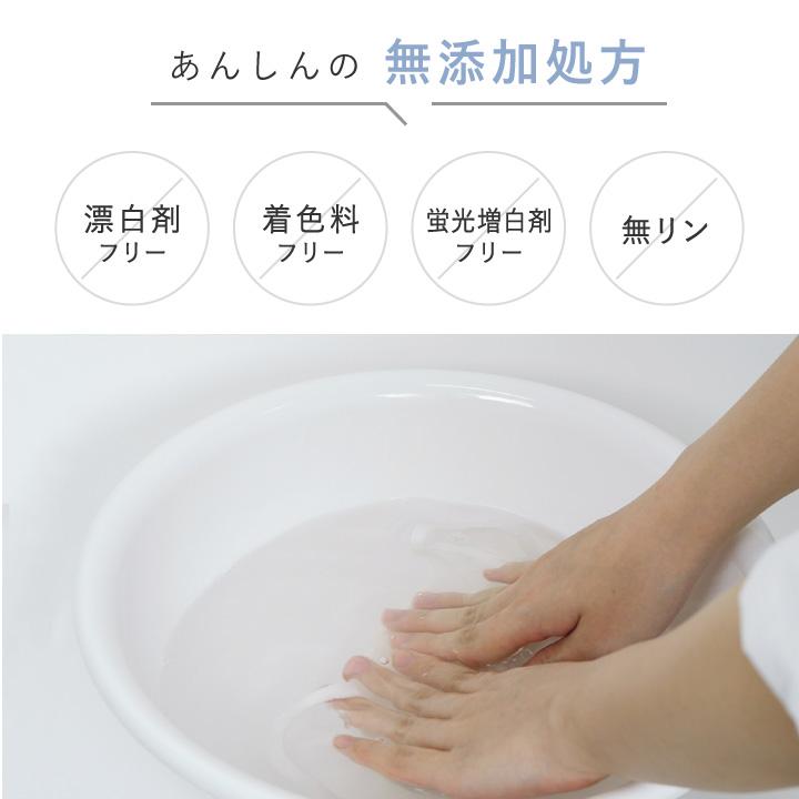 Wash me マスクシャンプー  with アロマ 300ml