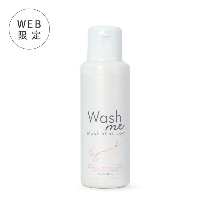 Wash me マスクシャンプー 80ml