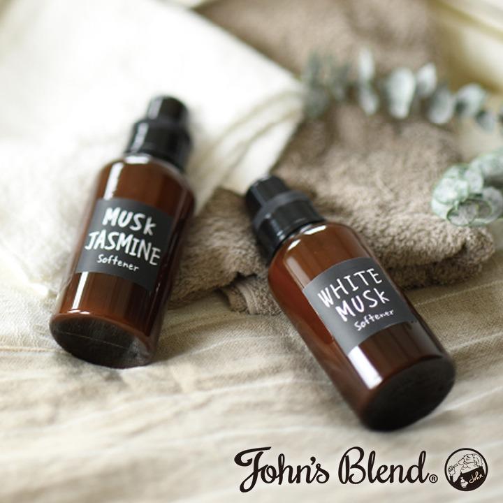 John's Blend ソフナー