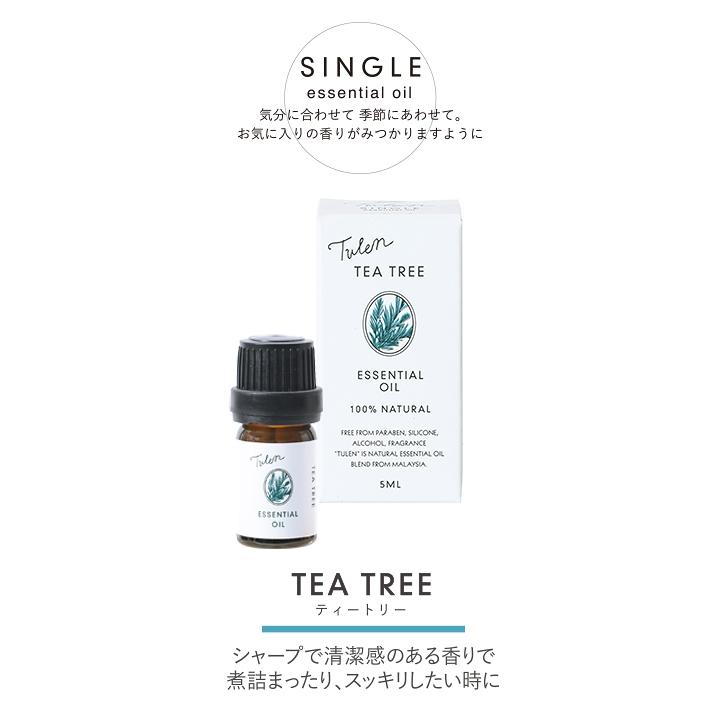 Tulen エッセンシャルオイル TEA TREE