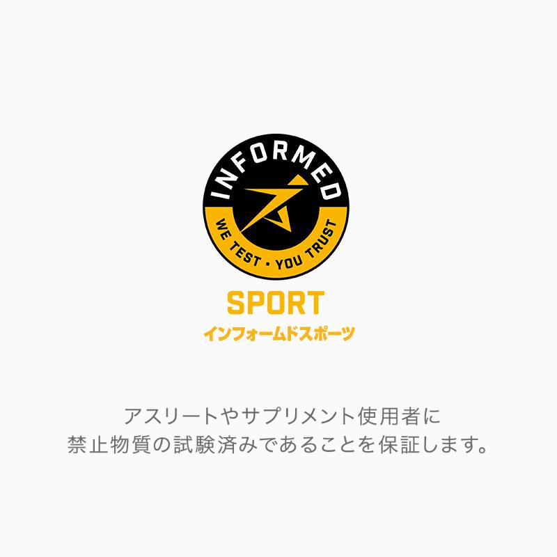 【定期コース】 NADaltus(ナダルタス)