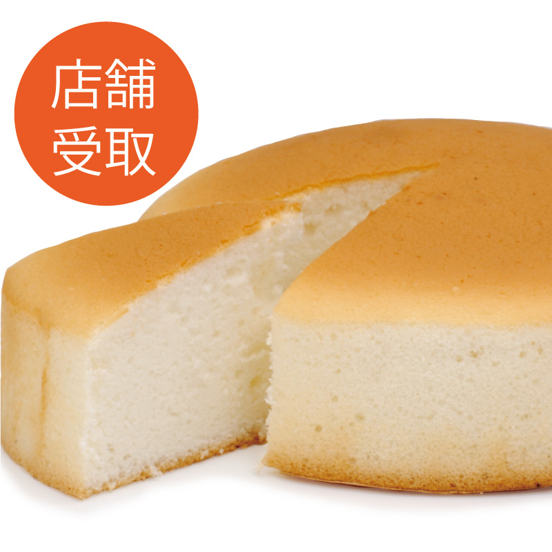 【店舗受取】Egg Free [卵不使用] スポンジケーキ