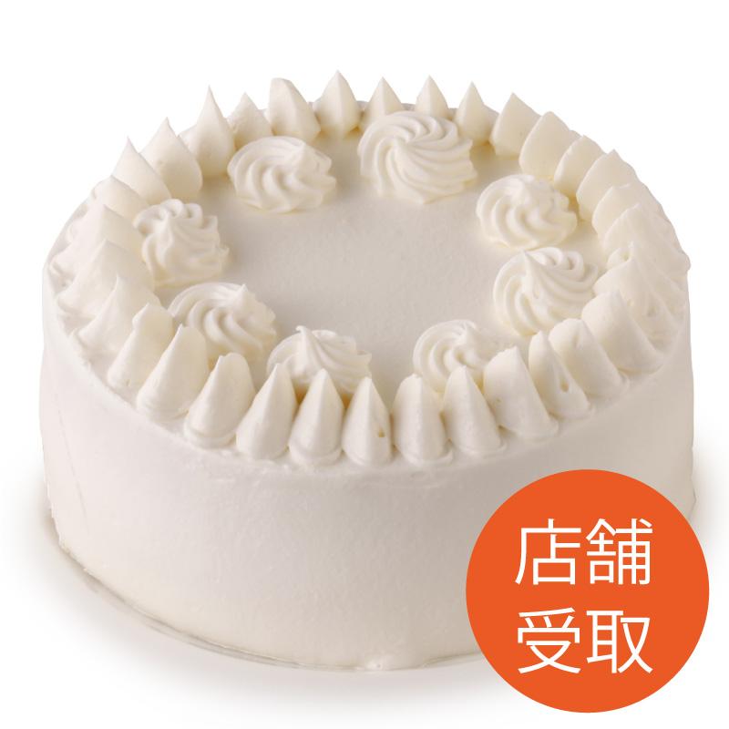 【店舗受取】Egg Free [卵不使用] デコレーションケーキ