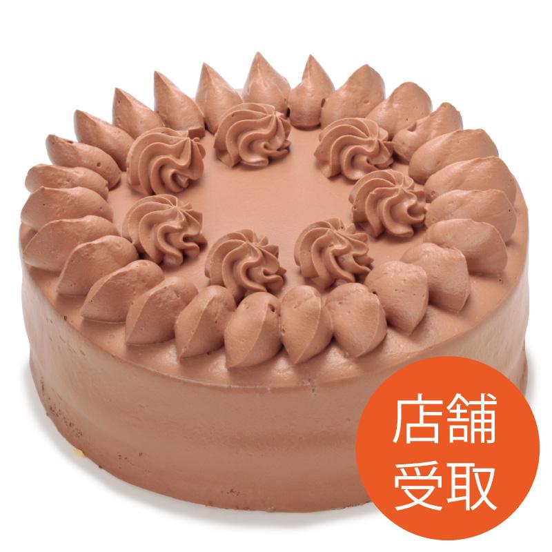 【店舗受取】Egg Free [卵不使用] チョコレートデコレーションケーキ