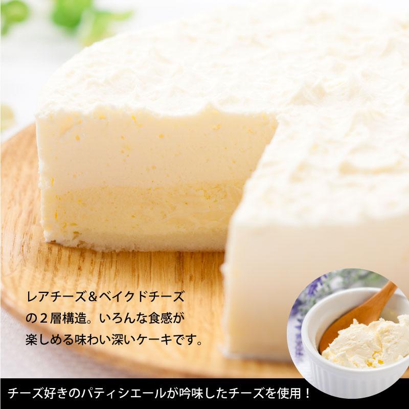 【宅配便受取】ミディアムチーズケーキ「watage」卵アレルギー対応チーズケーキ