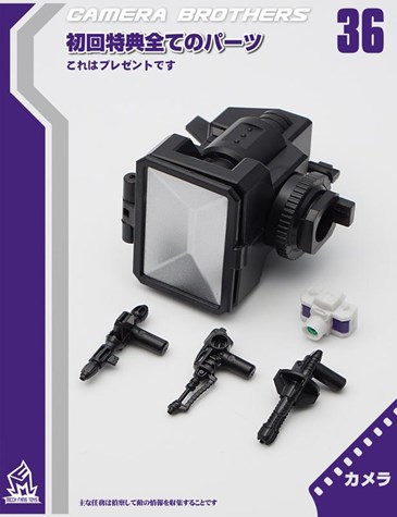 TF アフターパーツ Mech Fans TOYS MF-36 カメラ ブラザース