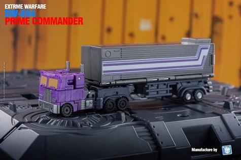 TF アフターパーツ Dr.Wu  DW-E04P プライム コマンダー [紫]