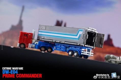 TF アフターパーツ Dr.Wu  DW-E04 プライム コマンダー