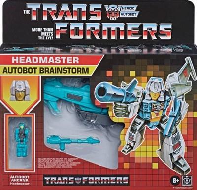 TF 2021 [DX] ヘッドマスターズ レトロ ブレインストーム