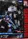 TF 2021 スタジオ [DX] [86-01] ジャズ