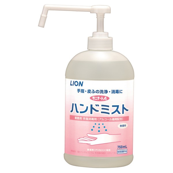【在庫なくなり次第、入荷未定】ライオン 手指消毒剤 サニテートAハンドミスト 750mL