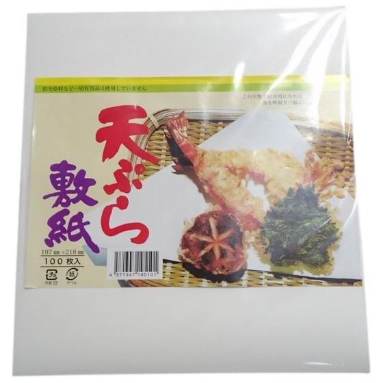 天ぷら敷紙 60g 並厚 100枚×5袋