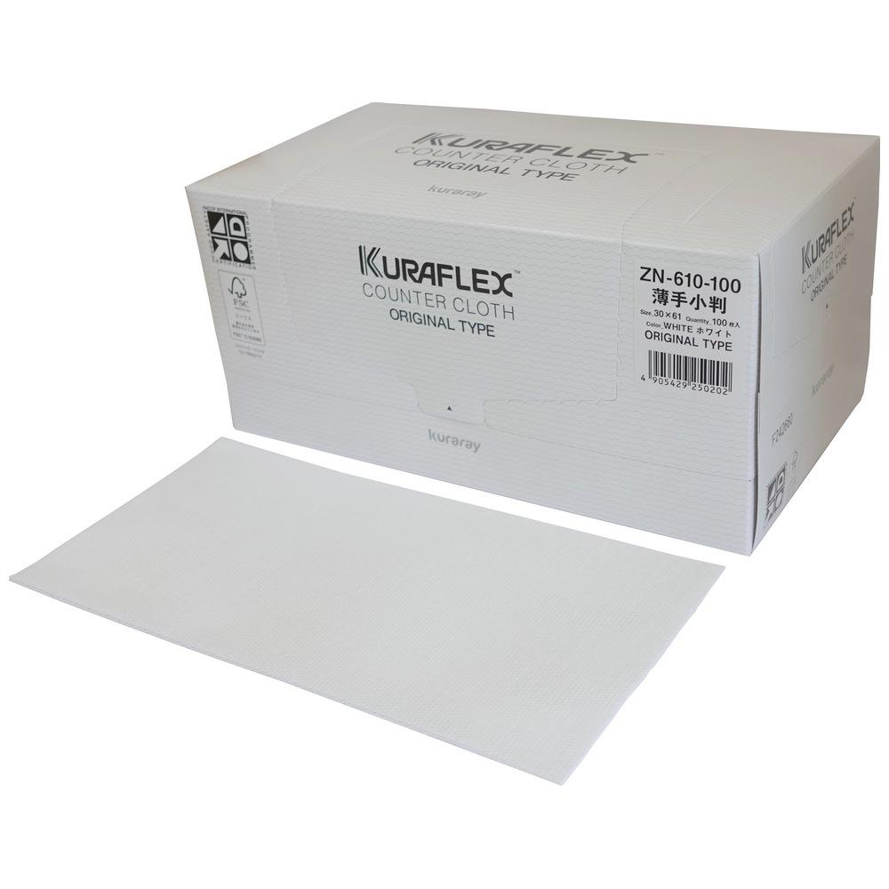 クラフレックス カウンタークロス 箱入 35×61cm ZO-610-100 薄手小 ホワイト 100枚